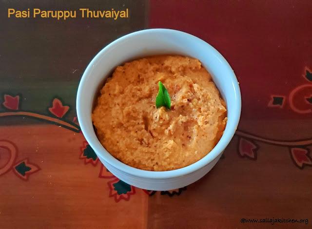 Images of Pasi Paruppu Thovaiyal / Pasi Paruppu Thuvaiyal / Moong Dal Chutney