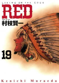 Red Manga