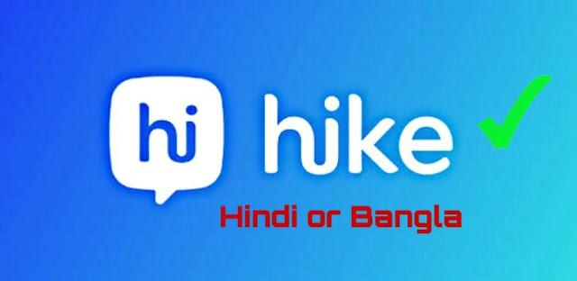 free recharge app দিয়ে যত খুশি তো বার মোবাইল recharge করুন