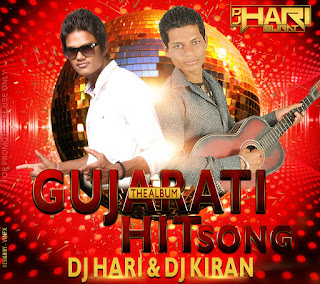 GUJARATI-HIT-SONG-DJ-KIRAN-AND-DJ-HARI-THE-ALBUM-2016