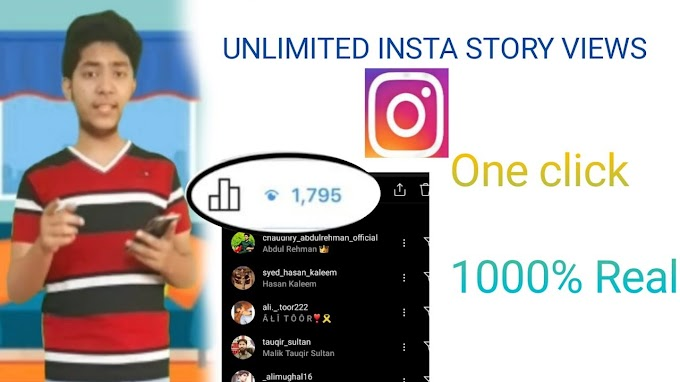 How To Increase Instagram Story Views 2020    How To Gain Instagram Story Views 2020    Insta Views