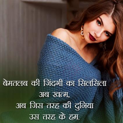 Best Attitude Status Images For Girls