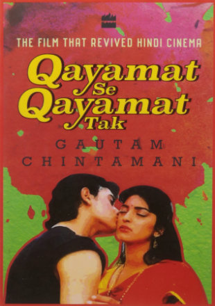 Qayamat Se Qayamat Tak 1988 Full Hindi Movie Download