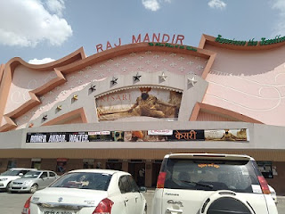 Rajmandir cinema hall in jaipur rajasthan