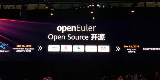 Huawei presenta EulerOS, nueva distribución basada en CentOS