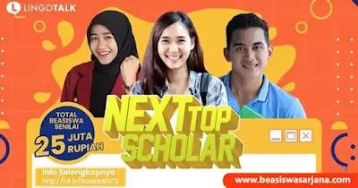 Beasiswa Next Top Scholar