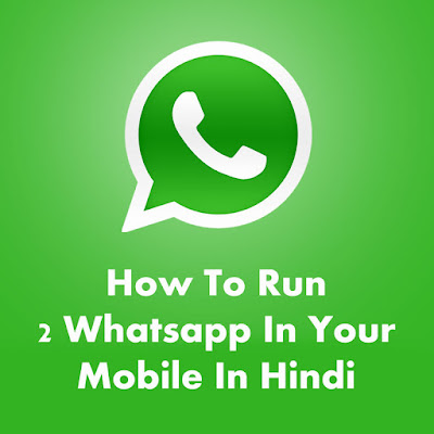 How To Run 2 Whatsapp In Your Mobile In Hindi
