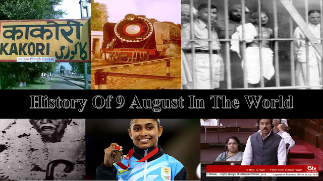 History Of 9 August | On This Day In World