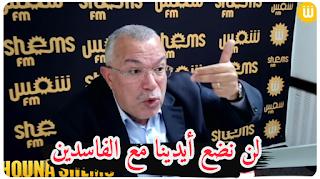 (بالفيديو) نورالدین البحيري نهضة قامت بالعديد من المشاريع في البلاد  و لن نضع أيدينا مع الفاسدين أو من لديهم شبه فساد..