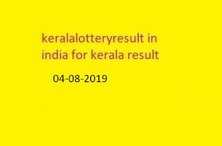 nirmal lottery sthree sakthi lottery result 2019-08-04