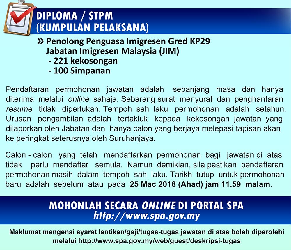 Ombak73 Iklan Kekosongan 221 Jawatan Penolong Penguasa Imigresen Gred Kp29