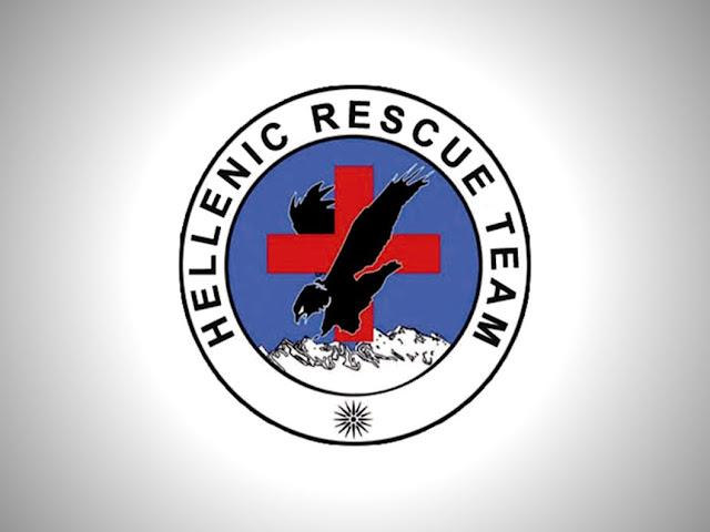 Εκπαιδευτική ημερίδα της Ελληνικής Ομάδας Διάσωσης θα ταξιδέψει και στο Ναύπλιο