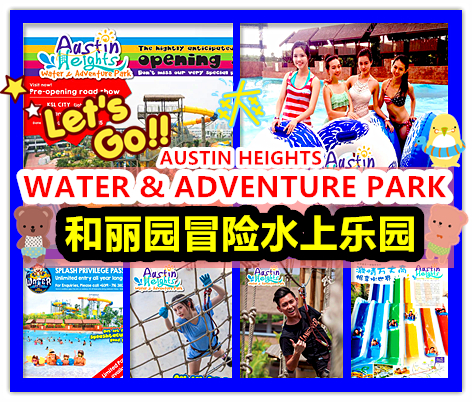 where to go in johor bahru - austin height water theme park