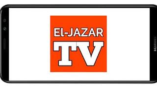 تنزيل برنامج الجزار تيفي Eljazzar TV Mod adfree مدفوع مهكر بدون اعلانات برابط تحميل مباشر من ميديا فاير بأخر اصدار