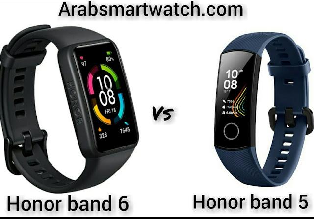 الفرق بين هونور باند 6 و5