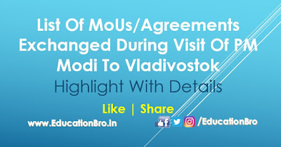 List of MoUs/Agreements exchanged during visit of Prime Minister Modi to Vladivostok