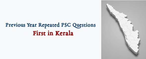Repeated PSC Questions (First in Kerala)
