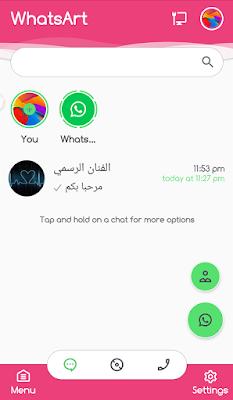 تحميل واتساب الفنان 2020 WhatsArt الاصدار الجديد للمطور موسى قيقب