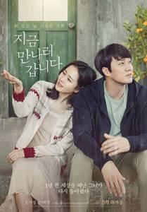film romantis korea terbaik tentang patah hati
