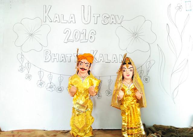 Kala Utsav 2016 GSSS Bhattu Art instructor ke bachchon ne banayi gangaur parv ki jhalkiyan