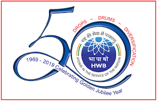 Heavy Water Board (HWB) Work Assistant Previous Question Papers and Syllabus 2020