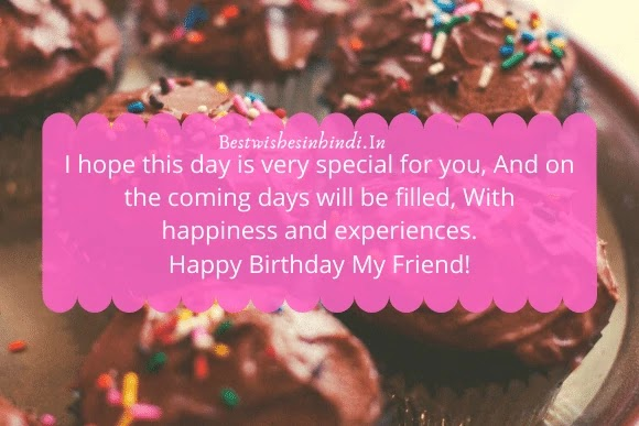 birthday greeting card images  for friend, happy birthday images for friend