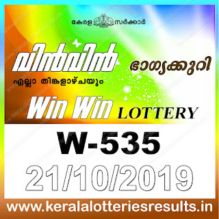 "Keralalotteriesresults.in, ""kerala lottery result 21 10 2019 Win Win W 535"", kerala lottery result 21-10-2019, win win lottery results, kerala lottery result today win win, win win lottery result, kerala lottery result win win today, kerala lottery win win today result, win winkerala lottery result, win win lottery W 535 results 21-10-2019, win win lottery w-535, live win win lottery W-535, 21.10.2019, win win lottery, kerala lottery today result win win, win win lottery (W-535) 21/10/2019, today win win lottery result, win win lottery today result 21-10-2019, win win lottery results today 21 10 2019, kerala lottery result 21.10.2019 win-win lottery w 535, win win lottery, win win lottery today result, win win lottery result yesterday, winwin lottery w-535, win win lottery 21.10.2019 today kerala lottery result win win, kerala lottery results today win win, win win lottery today, today lottery result win win, win win lottery result today, kerala lottery result live, kerala lottery bumper result, kerala lottery result yesterday, kerala lottery result today, kerala online lottery results, kerala lottery draw, kerala lottery results, kerala state lottery today, kerala lottare, kerala lottery result, lottery today, kerala lottery today draw result, kerala lottery online purchase, kerala lottery online buy, buy kerala lottery online, kerala lottery tomorrow prediction lucky winning guessing number, kerala lottery, kl result,  yesterday lottery results, lotteries results, keralalotteries, kerala lottery, keralalotteryresult, kerala lottery result, kerala lottery result live, kerala lottery today, kerala lottery result today, kerala lottery"