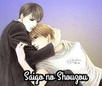 Saigo no Shouzou