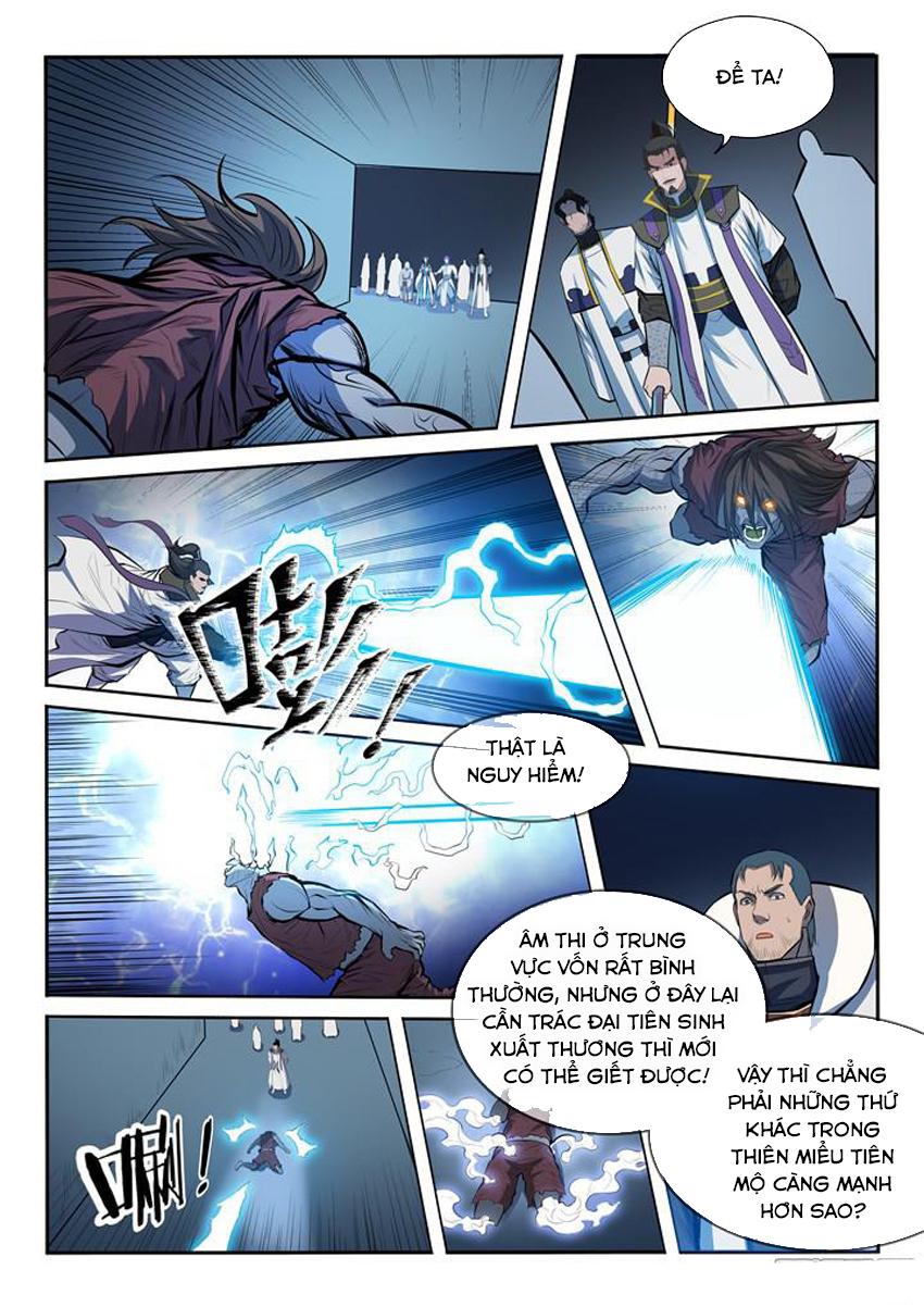 Bách Luyện Thành Thần chap 201 - Trang 12