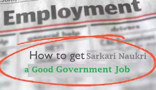 How to get Sarkari-Naukri Government-Job in India