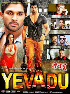 Yevadu (2014) 720p Hindi Dubbed Dual Audio Bluray 480p