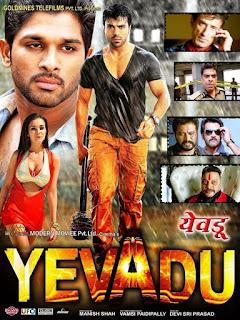 Yevadu (2014) Movie Download Dual Audio Hindi 720p BRRip