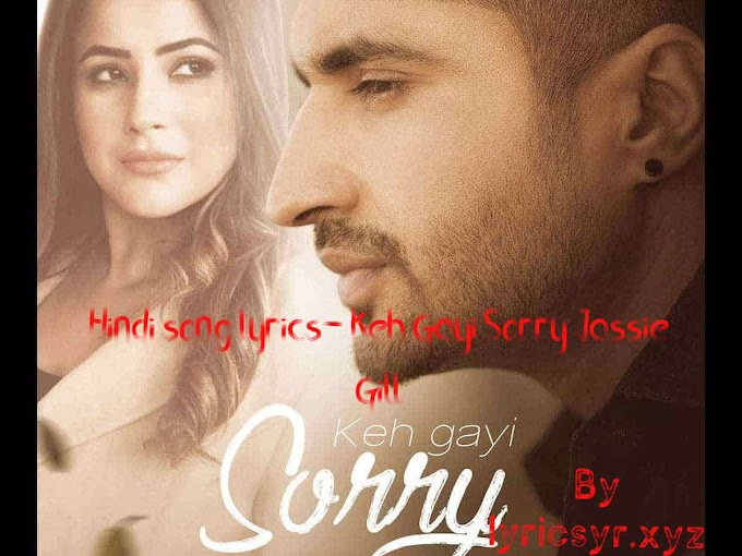 Hindi song lyrics- Keh Gayi Sorry Jassie Gill