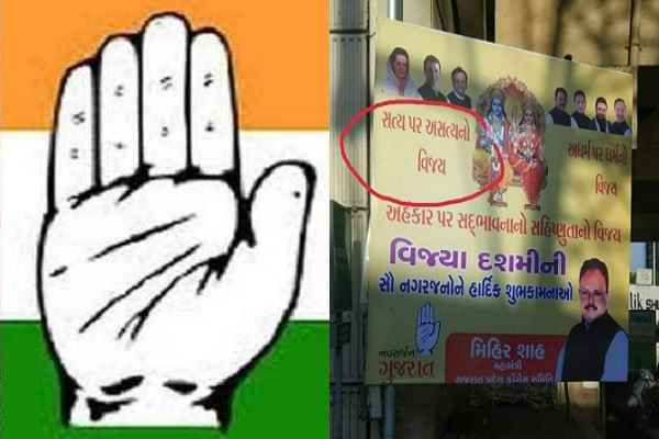 congress-celebrate-satya-par-asatya-ki-vijay-in-gujarat-hindi-news