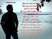 Ghazal and sad cutepoetry sad shahyari