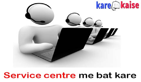 sim reactivation customer care me call kare
