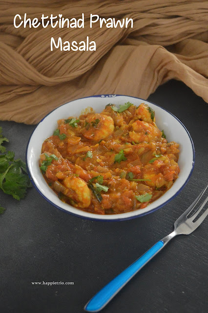 Chettinad Eral Masala Recipe | Chettinad Prawn Masala