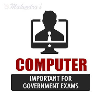 Study Notes: Basics Of Computer For All Competitive Exams-02-03-18