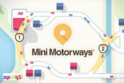 تحميل لعبة Mini Motroways للاندرويد و للكمبيوتر مجانا