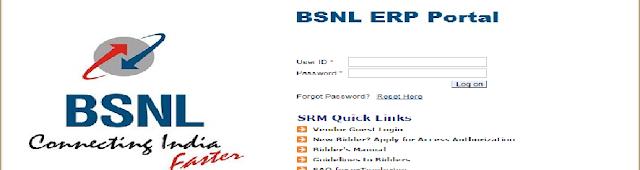 BSNL ERP