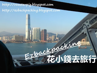 香港摩天輪