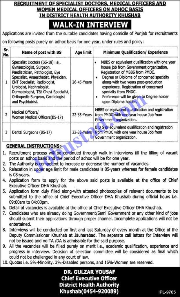 Jobs in District Health Authority Khushab Nov 2020