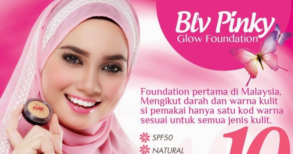 Ummi ZaIDa Business ♥:.: NEW PACKAGING BLV PINKY GLOW