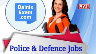 Police and Defence Jobs 2020: (19,210 Govt Jobs Opening) Police Jobs Recruitment 2020