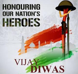 Kargil-Vijay-diwas-Speech