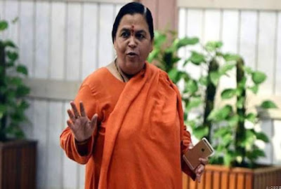 Uma Bharti Says She Will Not In Election 2019 Uttar Pradesh
