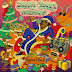 Snoop Dogg - Doggy Dogg Christmas - Single [iTunes Plus AAC M4A]