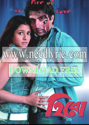 Hero Full Movie Jeet Koel Indian Bangla Movie