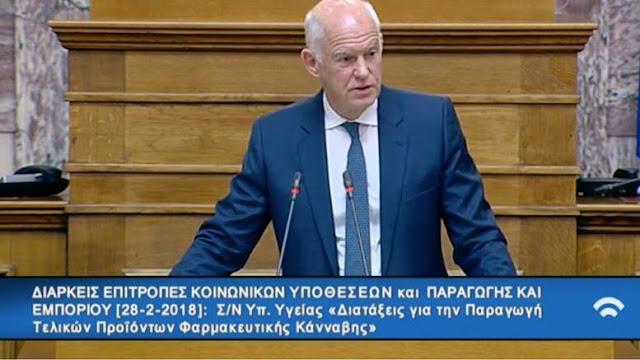 Υπέρ της αποποινικοποίησης της κάνναβης ο Γιώργος Παπανδρέου (βίντεο)
