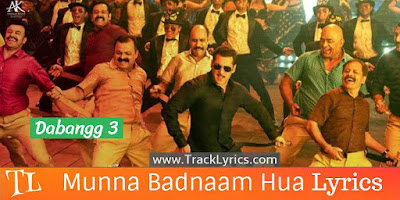 munna-badnaam-hua-song-lyrics